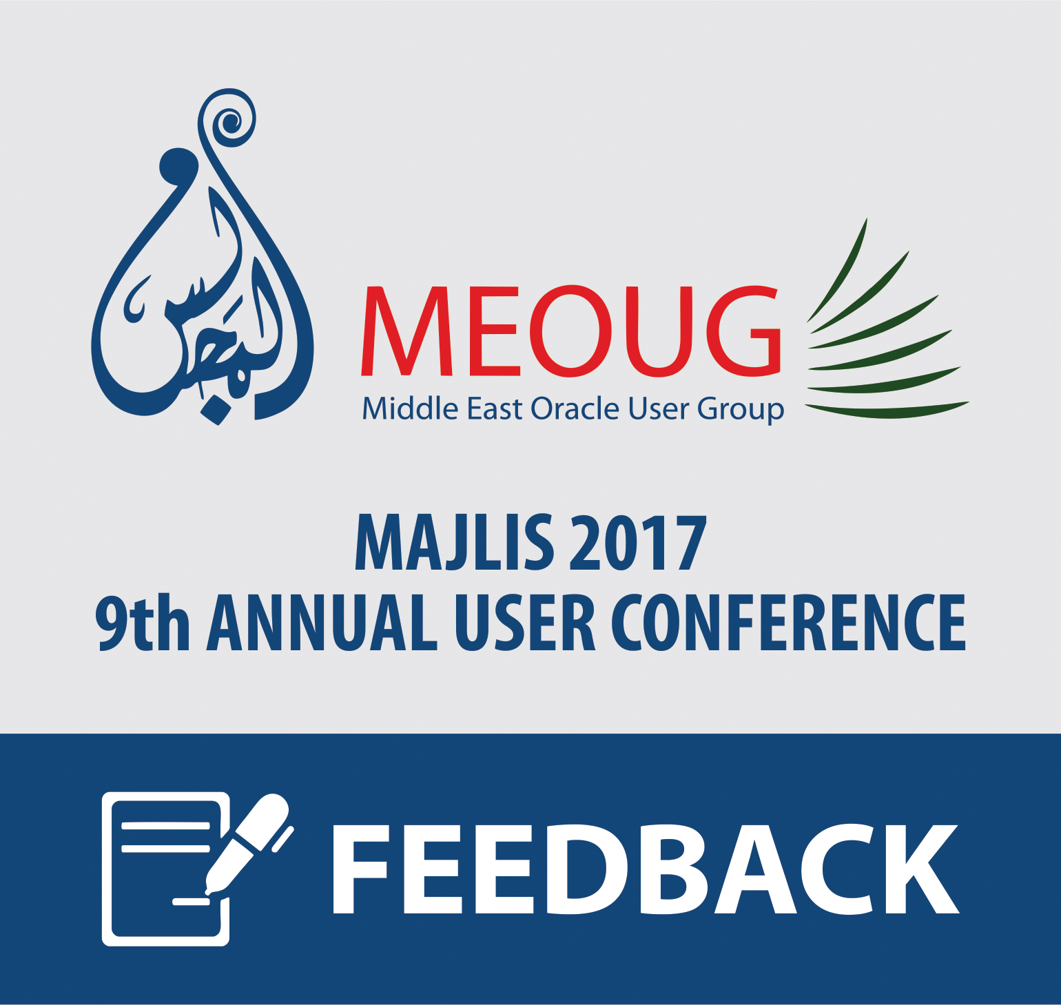 Feed Back on MEOUG MAJLIS 2017 ANNUAL USER CONFERENCE